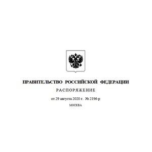 Выделен 1 млрд рублей на поддержку лёгкой промышленности