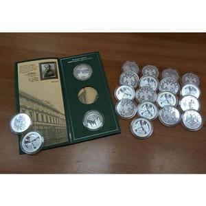 В Томске наложен арест на коллекционные монеты