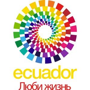 Цветы Эквадора рекламируются на главных улицах Москвы