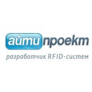 RFID-решение компании «АйТиПроект» обеспечило безопасность на саммите ШОС в Ташкенте