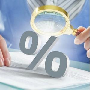 Как будет рассчитываться налог на проценты по вкладам