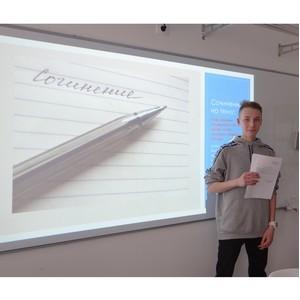 Учащиеся Казанского техникума информационных технологий и связи написали письма