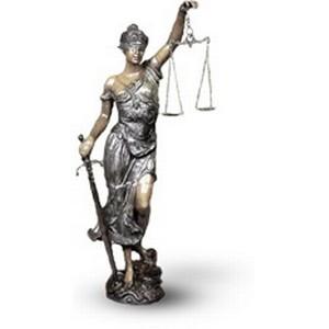 Фирма «Манаенков и партнеры» предоставит юридические услуги с приятной скидкой!