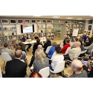 «Болгарские тайны» представили московским читателям