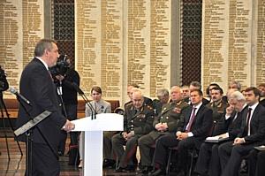 Президент Новикомбанка принял участие в съезде Российского военно-исторического общества (РВИО)