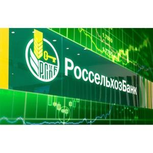 За 2 месяца 2018 года кредитный портфель Россельхозбанка увеличился на 50 млрд рублей