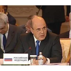 Мишустин: сконцентрироваться на устранении препятствий внутри ЕАЭС