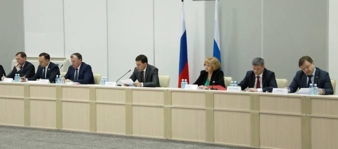 Свердловская область станет «Умным регионом»