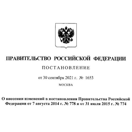 Продлен запрет на ввоз в РФ сельхозпродукции из ряда стран