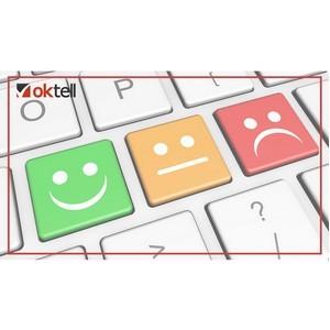 Как начать получать фидбэк от клиентов?