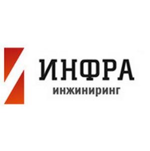 Анатолий Гриб назначен Вице-президентом «ИНФРА инжиниринг»