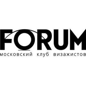 Московский клуб визажистов