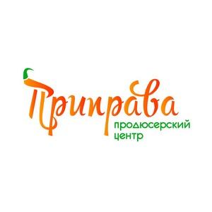 Продюсерский центр Приправа