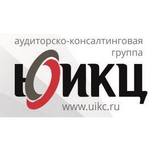 Состояние  морских транспортных узлов России на ноябрь 2013 г