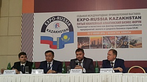 Россия - Казахстан. Развитие транспортной инфраструктуры