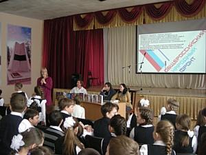"""""""Уроки чтения"""" прошли на Ставрополье"""