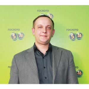 Пенсионерка из Красноярска выиграл в «Гослото «5 из 36» более 1,5 миллионов рублей