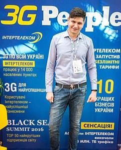 Интертелеком принял участие в IT-конференции: Black Sea Summit