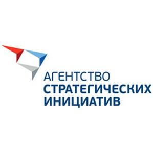 Ростовская область вошла в пилотный проект Национального инвестиционного рейтинга