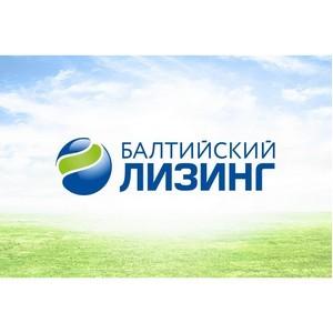 Делегация Балтийского лизинга презентовала продукты компании