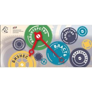ОМК профинансирует 13 социальных проектов в Альметьевске