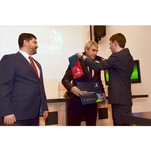 Сергей Крикалев - Послол чемпионата мира WorldSkills Kazan 2019
