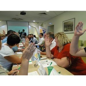 Коллективные конкурентные преимущества получат члены АР «ЮПН»