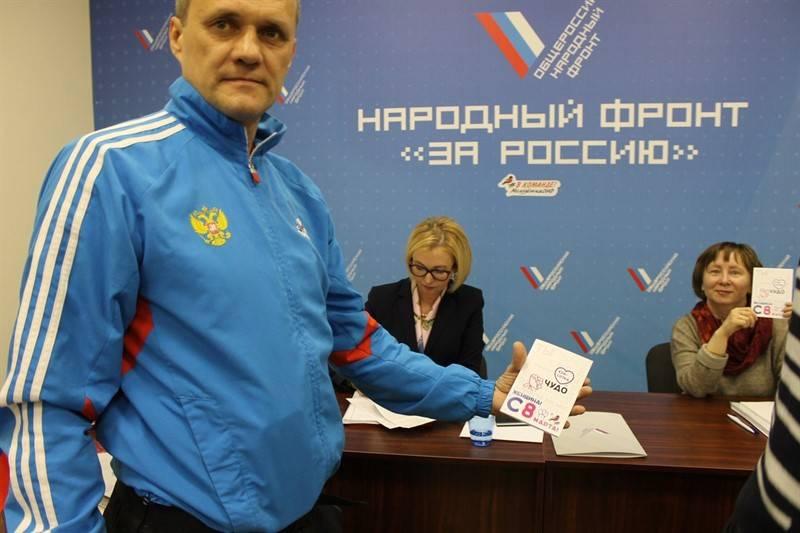 Челябинская команда «Молодежки ОНФ» провела акцию «Прекрасное рядом»