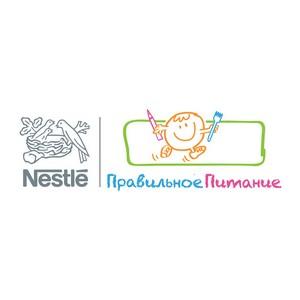 Нестле Россия. «Нестле» провела открытый урок  по программе «Разговор о правильном питании» в школе Липецка