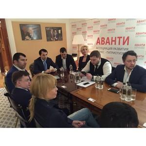 2016 год в Ассоциации развития бизнес патриотизма Аванти объявлен годом развития регионов