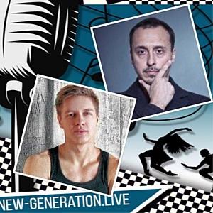 Патриотический фестиваль от «Аргументы Недели» ART-Проект «Новое Поколение» 20-24 октября в Москве