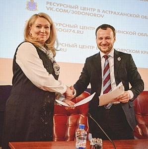 Подписано соглашение о создании ресурсного центра для организаторов донорского движения в СЗФО