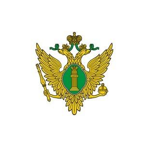 Минюст России предложил меры поддержки адвокатуры, нотариата и НКО