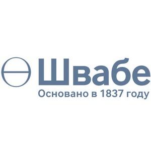 На ВОМЗе обсудили сотрудничество «Швабе» с белорусскими партнерами