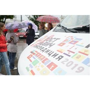 Пензенская область поддержит акцию «Тест на ВИЧ: Экспедиция 2019»