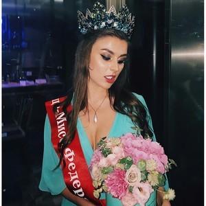 Актриса и модель Алиса Котельникова получила ещё одну корону