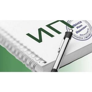 Страховые взносы ИП больше не зависят от МРОТ