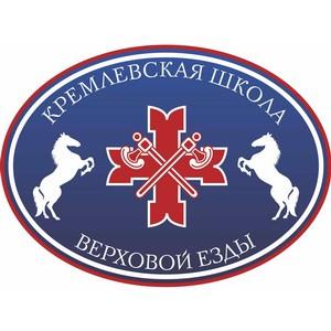 Московским школьникам покажут программу «Традиции России»