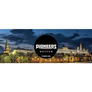 12 марта 2016 года, впервые в Москве, в Digital October прошел  Pioneers Moscow