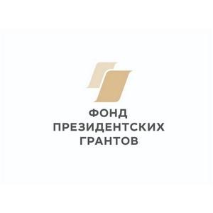 В России стартовал Проект профессиональной поддержки #Свои