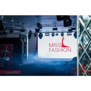 Выбрана Miss Fashion Russia 2017