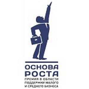 Награждение Лауреатов Премии «Основа Роста-2012»
