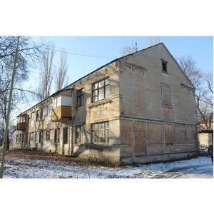 После сигнала ОНФ власти Воронежа расселят дом на улице Питомник