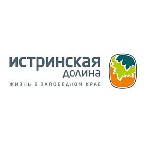 Реконструкция Новой Риги повысит инвестиционный потенциал направления