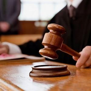 Сколько верёвочке ни виться: на имущество должника «Тюменьэнерго» наложен арест