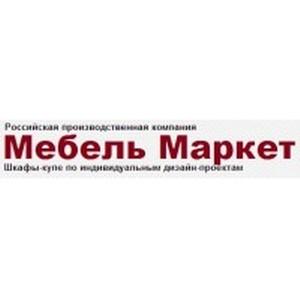 Компания «Мебель Маркет» предлагает шкафы купе на заказ по индивидуальному дизайн-проекту