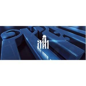 Закрытие делового сезона МОО «Московская ассоциация предпринимателей»