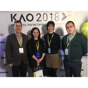 Логистическая компания Magnat Logistics приняла участие в мероприятии «КЛО 2018»