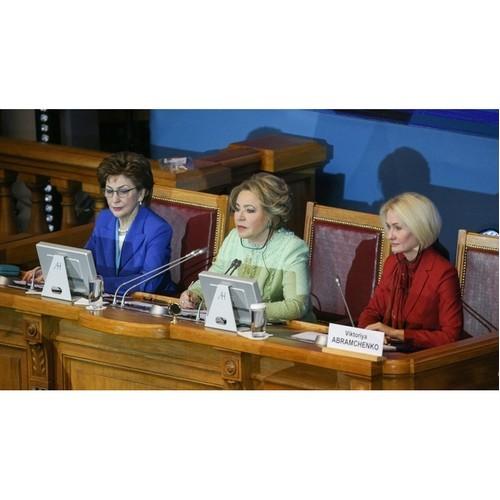 Виктория Абрамченко приняла участие в Евразийском женском форуме