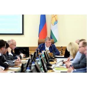 Стратегия развития охотничьего хозяйства Кировской области